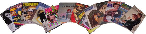 音楽・芸能・映画・スポーツなど様々な分野の専門書も取り扱っています